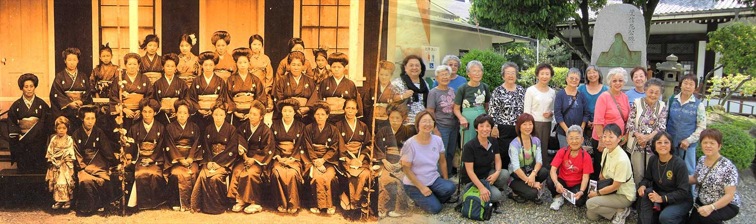 blended image with black and white images of women in kimono on left and modern image of BWA members on a field trip on the right